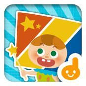 Geo Challenge – Flags, Maps and Geography Learning Game for Kids Icon